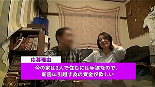 Japanese wife 2 on xxxcams.when